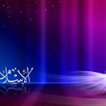 Risalah Islam dan Universalisme Risalah Islam